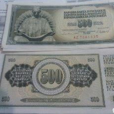 Billetes extranjeros: YUGOSLAVIA 500 DINARA 1981 SC KM91. Lote 115384514
