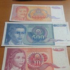 Billetes extranjeros: 17 BILLETES DE LA ANTIGUA YUGOSLAVIA PRECIO CATALOGO SUPERIOR A LOS 70 EUROS. Lote 115385430