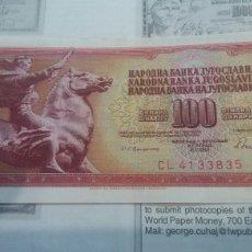 Billetes extranjeros: YUGOSLAVIA 100 DINARA 1986 SC KM90. Lote 243814245