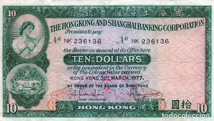 BILLETE DE 10 DOLLARS HONG KONG (Numismática - Notafilia - Billetes Extranjeros)