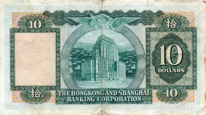 Billetes extranjeros: billete de 10 dollars hong kong - Foto 2 - 115422399