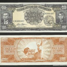 Billetes extranjeros: FILIPINAS 20 PESOS 1949 PICK 137E - S/C. Lote 115491167