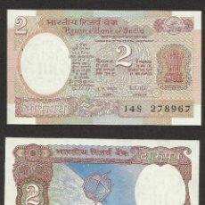 Billetes extranjeros: INDIA 2 RUPEES 1985 PICK 79H - S/C. Lote 115501319