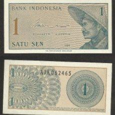 Billetes extranjeros: INDONESIA 1 SEN 1964 PICK 90 - S/C. Lote 115502531