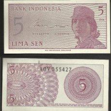Billetes extranjeros: INDONESIA 5 SEN 1964 PICK 91 - S/C. Lote 115503087