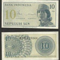 Billetes extranjeros: INDONESIA 10 SEN 1964 PICK 92 - S/C. Lote 115503667