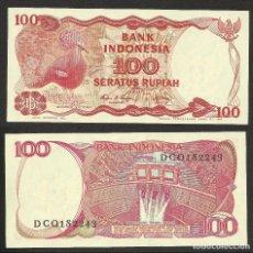 Billetes extranjeros: INDONESIA 100 RUPIAH 1984 PICK 122 - S/C. Lote 115505487
