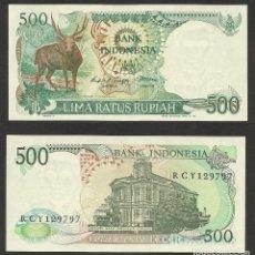 Billetes extranjeros: INDONESIA 500 RUPIAH 1988 PICK 123 - S/C. Lote 115505751