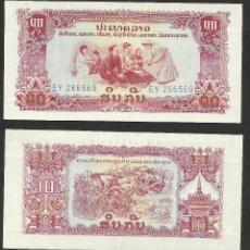 Billetes extranjeros: LAOS 10 KIP 1975 PICK 20A - S/C. Lote 156042638