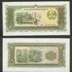 Billetes extranjeros: LAOS 10 KIP 1988 PICK 27A2 - S/C. Lote 115546615