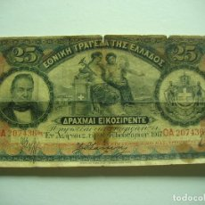 Billetes extranjeros: BILLETE GRECIA 25 DRACMAS 1917. Lote 115546859