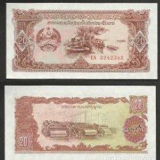 Billetes extranjeros: LAOS 20 KIP 1988 PICK 28A2 - S/C. Lote 115547511