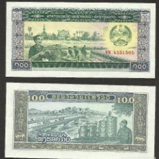 Billetes extranjeros: LAOS 100 KIP 1979 PICK 30 - S/C. Lote 115548419