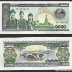 Billetes extranjeros: LAOS 1000 KIP 1998 PICK 32AA - S/C. Lote 115550911