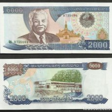 Billetes extranjeros: LAOS 2000 KIP 1997 PICK 33A - S/C. Lote 115551139