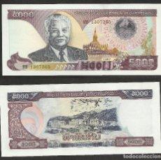 Billetes extranjeros: LAOS 5000 KIP 1997 PICK 34A - S/C. Lote 115551763