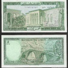 Billetes extranjeros: LIBANO 5 LIVRES 1986 PICK 62D - S/C. Lote 115554623
