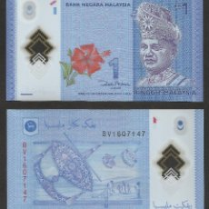 Billetes extranjeros: MALASIA 1 RINGGIT 2011 PICK 51A1- S/C. Lote 115555159