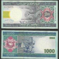 Billetes extranjeros: MAURITANIA 1000 OUGUIYA 2004 PICK 13A- S/C. Lote 115556315