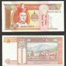 Billetes extranjeros: MONGOLIA 5 TÖGRÖG 1993 PICK 53 - S/C. Lote 115557759