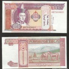 Billetes extranjeros: MONGOLIA 20 TÖGRÖG 1993 PICK 55 - S/C. Lote 115560123