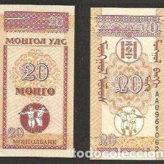Billetes extranjeros: MONGOLIA 20 MONGO 1993 PICK 50 - S/C. Lote 115560763