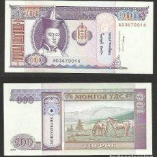 Billetes extranjeros: MONGOLIA 100 TÖGRÖG 1994 PICK 57B - S/C. Lote 115564167