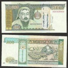 Billetes extranjeros: MONGOLIA 500 TÖGRÖG 1997 PICK 58B - S/C. Lote 115564511