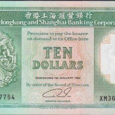Billetes extranjeros: BILLETES - HONG KONG - 10 DOLLARS 1992 - SERIE XM 367768 - PICK-191C (SC). Lote 192142658