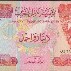Billetes extranjeros: BILLETES - BAHRAIN - 1 DINAR L.1973 - PICK-8 (MBC). Lote 116221579