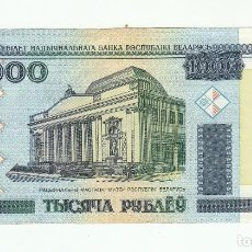 Billetes extranjeros: BIELORRUSIA- 1000 RUBLOS- 2000-SC. Lote 116269107