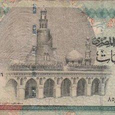 Billetes extranjeros: EGIPTO- 5 POUNDS. Lote 116294087