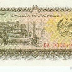 Billetes extranjeros: LAOS- 10 KIP- 1988-SC. Lote 116386375