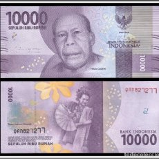 Billetes extranjeros: BILLETE DE ASIA (INDONESIA) 10000 RUPIAH 2016 SIN CIRCULAR-UNC . Lote 116517359