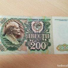 Billetes extranjeros: RUSIA 200 RUBLOS 1992. Lote 116742831