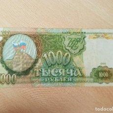 Billetes extranjeros: RUSIA 1000 RUBLOS 1993. Lote 116743151
