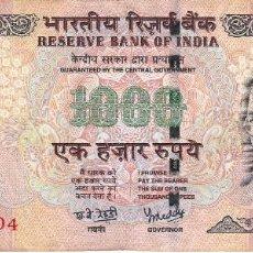 Billetes extranjeros: BILLETE DE LA INDIA DE 1000 RUPEES DE GHANDI SERIE JAK. Lote 117029083