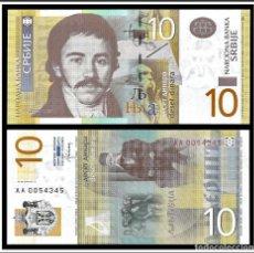 Notas Internacionais: BILLETE DE EUROPS (SERBIA) 10 DINARA 2013 SIN RCULAR-UNC - P-54. Lote 215722380