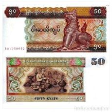 Billetes extranjeros: BURMA 50 KYATS 1994- SIN CIRCULAR. Lote 144666454