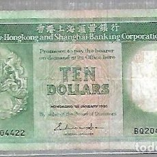 Billetes extranjeros: BILLETE. HONG KONG. 10 DOLLARS. 1985. VER. Lote 117523631