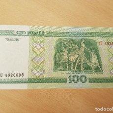 Billetes extranjeros: BELARUS 100 RUBLOS AÑO 2000 S/C. Lote 117798531