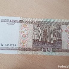 Billetes extranjeros: BELARUS 20 RUBLOS AÑO 2000 S/C. Lote 117798663