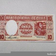 Billetes extranjeros: 1 BILLETE 10 PESOS - CHILE - SIN CIRCULAR. Lote 117800671