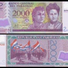 Billetes extranjeros: PARAGUAY 2000 GUARANIES 2011. PICK 228C. SC. Lote 144829805