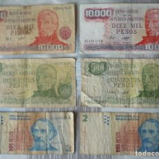 Billetes extranjeros: LOTE DE SEIS BILLETES DE ARGENTINA. Lote 118557879