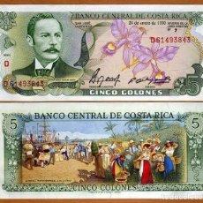 Billetes extranjeros: COSTA RICA - 5 COLONES - 24 DE ENERO DE 1990 - SERIE D - S/C. Lote 118584795