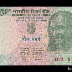 Billetes extranjeros: INDIA 5 RUPEES GANDHI 2010 PICK 94A LETRA R SC UNC. Lote 118590111