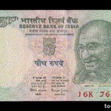 Billetes extranjeros: INDIA 5 RUPEES GANDHI 2002 PICK 88AB LETRA L SC UNC. Lote 118590463