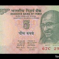 Billetes extranjeros: INDIA 5 RUPEES GANDHI 2002 PICK 88AA SIN LETRA SC UNC. Lote 118590667