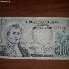 Billetes extranjeros: BILLETE 10 PESOS ORO COLOMBIA AÑO 1976. Lote 118701614